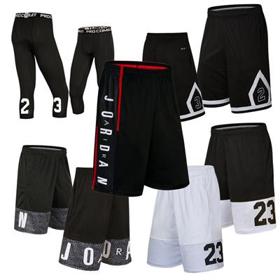 6c394fb211fbd Qoo10 - Shorts/Tights Items on sale : (Q·Ranking):Singapore No 1 shopping  site