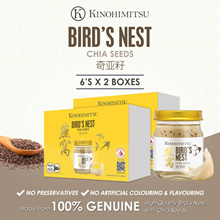 [Bundle of 2] Bird Nest w Chia Seed 6 bottles x 2 boxes - High Quality Bird Nest