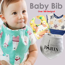 Bib *14/8/18 updated* 100++Design cute baby bibs/waterproof bibs/baby clothing/towel/wet wipes