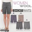 BRANDED WOMEN WOOL PANTS/ 3 MODEL / 4 COLOR /  Premium Quality / Celana Pendek wanita / Celana Santai