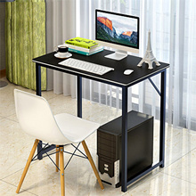 TCD home office meeting table study deck laptop computer table bookcase shelf tuition school table