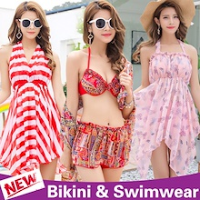 2018 Women Bikini / Swimwear / Swimming wear / Spa swimsuit / 2pcs 3pcs 4pcs suit / Rash guards