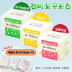 겐비 프로바이오틱스 요구르겐 / 무료배송 / 1981년부터 지금까지 일본최고의 스테디셀러 장건강기능식품 / 유산균증식 / 유해균억제 / 배변활동촉진