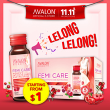 $1 STARTING BID! AVALON FemiCare SG 1st Intimate Care Drink with Beauty Effects!