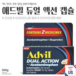 [Advil Dual Action Coated Caplets (216 tablets.)] 애드빌 듀얼 액션 캡슐(216정)/ 500mg 아세타미노펜 250mg 아이부프로펜 포함