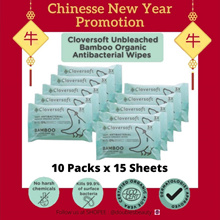 Cloversoft Antibacterial Organic Wet wipes Travel Wet tissue Unbleached Bamboo 15sheets bundle