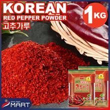 1KG Red Pepper Chilli Powder Fine Coarse / Kimchi  Seasoning Pastes Sauces Korean Spicy Health Food