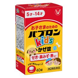 파브론 어린이용 40정 (감기약)어린이 종합감기약