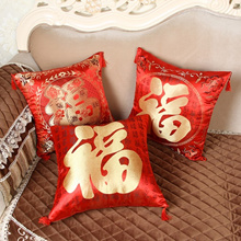 ★Chinese New Year Red Cushions/Cushion Cover/Mahjong Pillows★