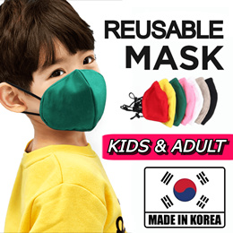 【KOREA MASK】Resuable 3D COTTON Mask / Nose support wire / Filter included / Size adjustment cli
