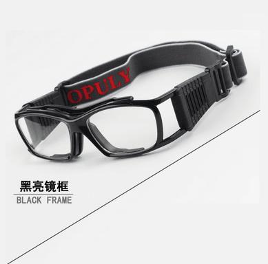 ffed31b1de2 Basketball Protective Glasses Outdoor Sports Goggles Football Mirror Male Men  Sports Myopia Glasses