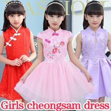 2018新春旗袍!girls cheongsam / Chinese Qipao 旗袍 / Casual School Pattern / Baby party dress Traditional