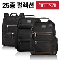★ Coupons price $ 260 ★ German store direct shipping ★ TUMI Alpha Bravo backpack 3pcs 222681 AT2 Knox 222681 HK2 Knox 222681 NVY2 Knox tube Additional VAT included ZERO!