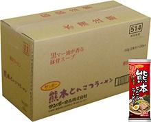 Sanpo food stick figure Kumamoto Tonkotsu ramen 169 g x 30 pieces