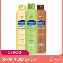 (1+1) [Vaseline] Moisturiser Spray 190g Aloe / Cocoa / Essential Healing