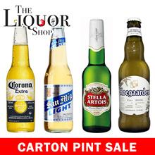 CARTON PINT SALE-HOEGAARDEN ORIGINAL/STELLA ARTOIS/SAN MIGUEL/CORONA