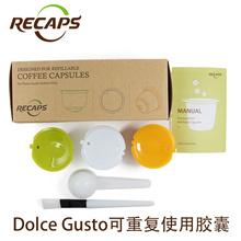 Dolce Gusto Nescafe fun cool thinking compatible 3 reusable coffee Nespresso capsules
