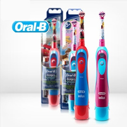 [ORAL-B]Original Disney Power Electric Genuine Toothbrush Princess/Car Children/Kids Over 5Years old