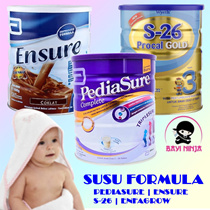 Ensure Vanila 1000 gr | S26 PROCAL Gold 3 | Pediasure 850 gr Susu Formula Premium