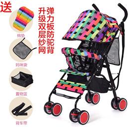 Umbrella stroller ultra lightweight summer children s simple four-wheeled portable folding baby seat