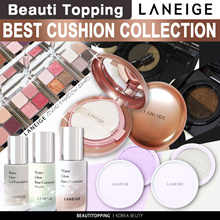 ★Qoo10 Lowest Price★[LANEIGE] BB Cushion Series♥Layering/Whitening / Pore Control / Anti Ag