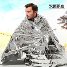 New Outdoor Water Proof Emergency Survival Rescue Blanket Foil Thermal Space First Aid Sliver Rescue