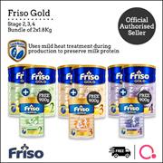 [FRISO] Gold 2/3/4 1.8kg – Bundle of 2 + 1 free 900g | Made in Netherlands for SG | Official Friso