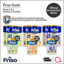 [FRISO] Gold 2/3/4 1.8kg – Bundle of 2 + 1 free 900g | Made in Netherlands for SG | Official Friso