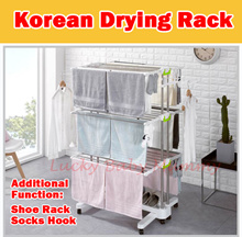【Stock in SG】Clothes Drying Rack/ Laundry rack/Stainless Steel Clothes Hanger/Foldable Drying