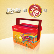 BRANDS®  Essence of Chicken 12 x 70g Gift Pack * BUY 2 for RM120 * ( EXP 08/17)