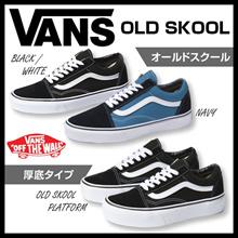 [VANS] Vans Old Skool Low Top Sneakers Unisex LOWEST PRICE LIMITED TIME SALE (100 % Authentic)