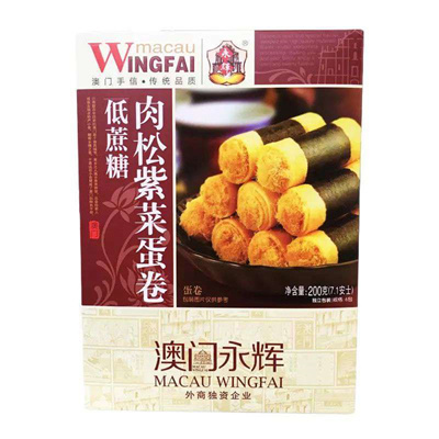 (Bundle of 3) Pork Floss Seaweed Egg Roll