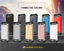 Huawei P10 / P10 Plus Tough Armour Case Casing Cover