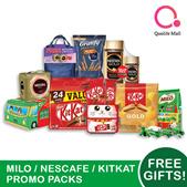 [NESTLÉ] (Bundle of 2) Nescafe/ Milo Promo Packs - FREE GIFT + UP TO 50% OFF EXTRA