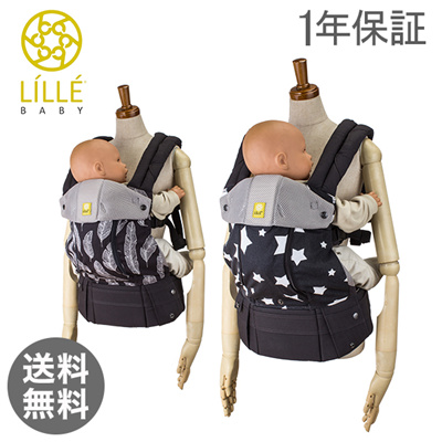 27dbb2045c6  1 year warranty  Lil baby Lille Baby hug strap 6way baby carrier all  seasons