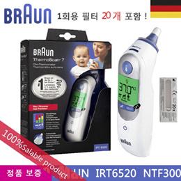 ★1년무상교환 ★  브라운체온계  IRT6520  / 아기 체온계 / 귀체온계 / 아기 온도계 / 브라운 / 무료직송  100%정품 / Braun ThermoScan