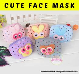 Cotton Children Face Masks * Washable * Cheap * Quality * Cloth * Non Disposable * Kids * Comfy