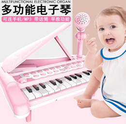 SG 31 Keys Multifunctional Mini Simulation Piano Toy with Detachable Microphone Electrical Keyboard