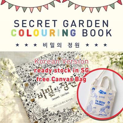 Secret Garden Coloring Book 96 Page Korean 18109