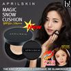 [NEW] April Skin - Magic Cushion 2.0 / Magic Cushion Black / Cushion White / Snow Cream