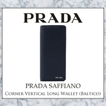 Prada Saffiano Corner Vertical Long Wallet (Baltico)