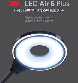 👍10%CP◀3M KOREA▶ LED Air 5 /Desk Light/ STAND/ TABLE/ LED/ 4 STEP Brightness control