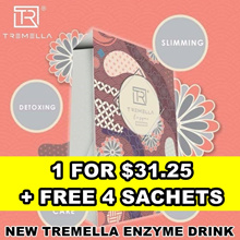 GSS SALE TREMELLA ♥ BACK IN STOCK!!!! ♦ *NEW UPGRADED* [TREMELLA-DX ENZYME DRINK] 16 SACHETS/BOX