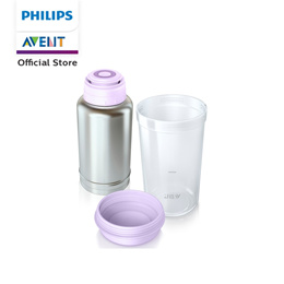 Philips Avent Bottle Warmer On The Go