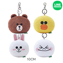 [LINE FRIENDS] LINE FRIENDS PLUSH KEY RING 10CM (FACE EDITION)