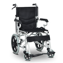 Wheelchair Pushchair Brake Foldable Folding Accessories