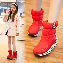 2019 Winter boots kids winter boots waterproof boots snow boots withstand -20 degree