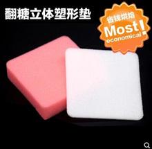 3 set Sponge pad 2 Pack Fondant styling fondant style