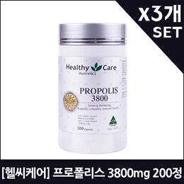 [헬씨케어] 프로폴리스 3800mg 200정X3