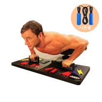 PowerPress Multi-Push Up complete pushup training system